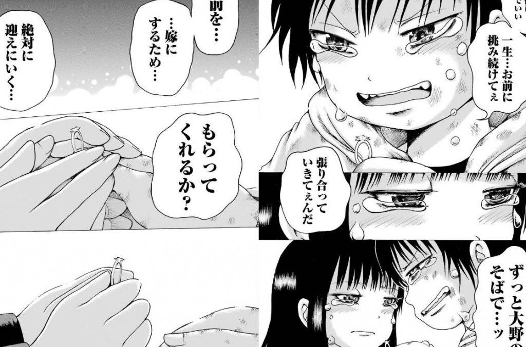 ハイ スコア ガール 続編